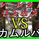 【MHP2G】ルーレットモンハン #6【ちゃこねぎ】