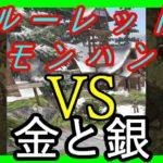 【MHP2G】ルーレットモンハン #7【ちゃこねぎ】
