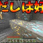 【Minecraft】コメントとルーレットに身を任せろ!造船&納品生活【ゆっくり実況】
