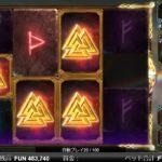 【オンラインカジノ】Odin Infinity Reels Megaways インフィニティ・リール マルチプライヤー