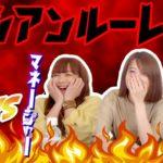 【アイドル VS マネージャー】ロシアンルーレットやってみた!【あゆみくりかまき】