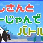 【視聴者参加型】 麻雀プロVtuberの牛さんと麻雀ばとる! 【天鳳位】