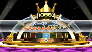 Wii Party ルーレット(roulette)IOHD0099