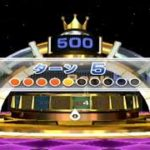 Wii Party ルーレット(roulette)IOHD0418