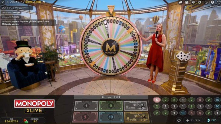 ゆかり&きりたん カジノ生放送 たまには時間ずらしてみる  slot casino【joycasino】