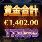 【オンラインカジノ】ビクトリアゲームズのメガピラミッド回してみた