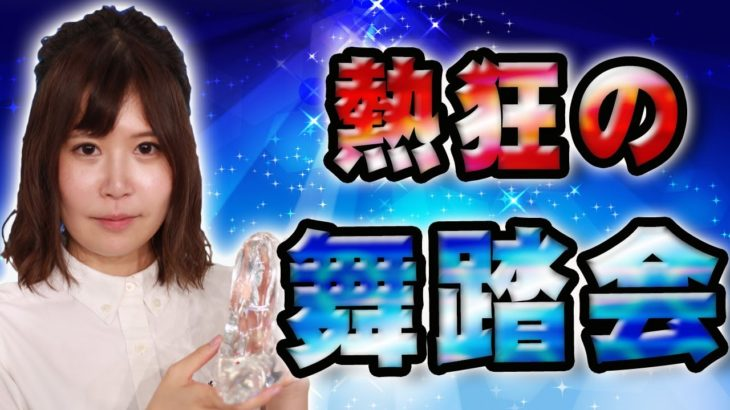 【麻雀史に残る死闘】梅村日奈子が制した熱すぎるシンデレラストーリー【麻雀】