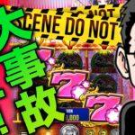 花魁ドリームで1スピン5000円でブン回す!|ジョイカジノ(JOY CASINO)で楽しむ!- 37回目