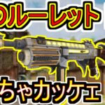 【CODモバイル】次の闇ルーレットで○○がめっちゃカッコよすぎるw新オペレータースキルの刀が個人的に最強!