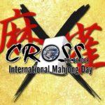 【#天鳳】「牌の日」記念麻雀大会 CROSS CUP 予選2部【#ゆうせー】