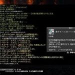FF14 GRANSEEDS 希少トームストーン:法典×854 コンテンツルーレット:メインクエスト 魔導城70周/外郭22周