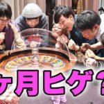 """""""スロット・ルーレット"""" ランキング Top7【東海オンエア】"""