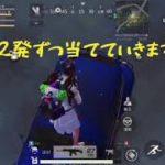 刹那のお遊びタイムVol.1車爆破ロシアンルーレットゲーム