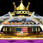 Wii Party ルーレット(roulette) 達人 IOHD0062