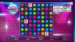 【jammin jars big win】×543倍【オンラインカジノ】ジャミン フリースピンのみ 事故 BIG WIN!④