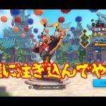 【ライキン】李成桂(イ・ソンゲ)のルーレット打ち込み!【ライズオブキングダム】rides of Kingdom