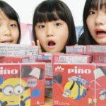 【大食い】ピノをルーレットで出た数だけ食べ続けたら、三姉妹はいくつ食べれる??