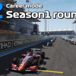 【F1 2019 実況】F2マシンやっぱりムズイな。ルーレットが決めるキャリアモード S1R0-2