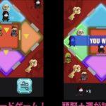 『ルーレットウォーリアーズ』ルーレットでランダムに登場する敵を駆除する協力ボードゲーム – ゲームプレイ動画 iOS,Android