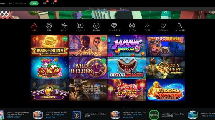 ゆかり&きりたん 昼カジノ放送  slot casino【BONSカジノ】