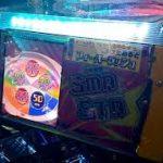 【スマッシュスタジアム】100円分のルーレットを何度も繰り返した結果は・・・?