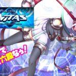 七段挑戦まであと27日。今日もルーレット⭐︎7⭐︎9!【音ゲー/e-sports】beatmania IIDX INFINITAS(ビートマニア IIDX インフィニタス)LIVE #276