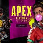 [APEX] 武器ルーレットランク 初見さん歓迎