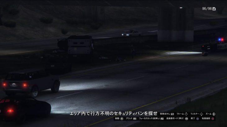 【GTAオンライン】カジノの裏仕事:消えた配達物 戦闘を警備員&警察に任せてみた