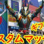 【フォートナイト】ギフト付カスタムマッチ・ルーレット【全機種Ok】