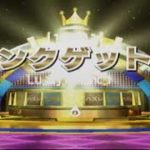 Wii Party ルーレット(roulette)IOHD0061