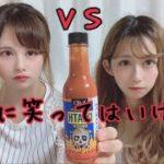 【ロシアンルーレット】ノーリアクション対決!!!