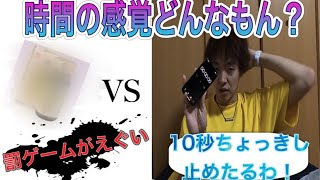 【罰ゲームルーレット】10秒チャレンジゲーム