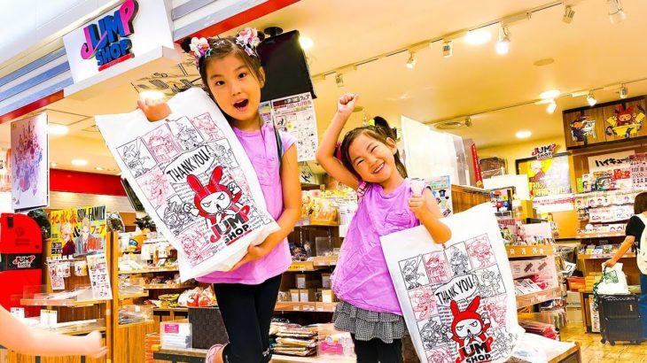 【2000円チャレンジ】 鬼滅の刃 ルーレット で出たキャラクターしか買えません!💥 お買い物 チャレンジ 😱禰豆子 伊之助