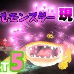 ルーレットでピクミン縛りプレイ!【ピクミン3 デラックス実況】PART5