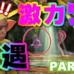 ルーレットでピクミン縛りプレイ!【ピクミン3 デラックス実況】PART7