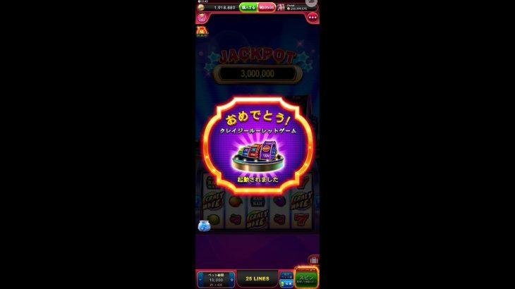 Golden Ho Yeah Slots(ゴールデンホイヤー)クレイジールーレットでフリースピン赤いコイン70個以上確定!?