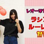 アイドル&グラドルがラシアンルーレット!!(おまけ有)【対決】