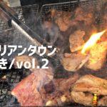 【大阪/鶴橋】コリアンタウン食べ歩き!ルーレットで当たらないと食べれません!後編
