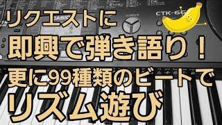 リベカるロシアンルーレット★新しい特技(遊び)を身につけた!