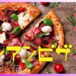 【手元カメラあり】激辛ロシアンルーレットピザ!!1日遅れのハロウィンパーリー!!【すたすぺ雑談】
