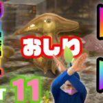 ルーレットでピクミン縛りプレイ!【ピクミン3 デラックス実況】PART11完