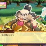 【ゲーム実況】#4 ドカポンUP! 夢幻のルーレット 資産対決30ターン(メメメのメアさん・シンジ)