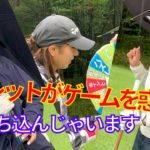 #6【チャレンジゴルフ】ルーレットがゲームを惑わす!雨が本降りに…それでも250yd越え‼️芝の種類の違いは気になる❓気にしない❓1名落ち込んじゃいます…😭一体なにが⁉️@サニーカントリークラブ