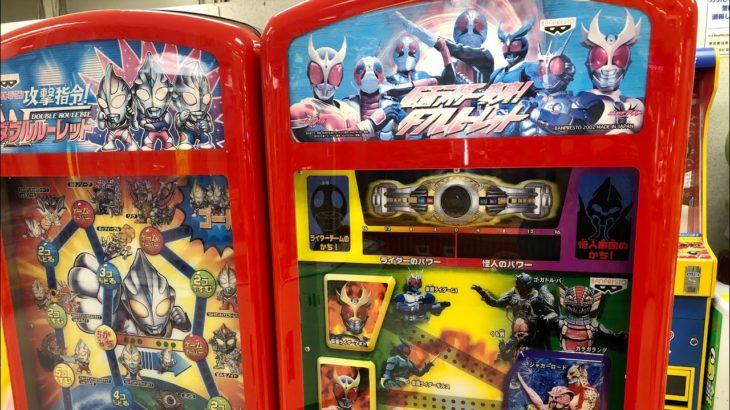 【ゲーム】仮面ライダー変身!ダブルルーレット Kamen Rider Game
