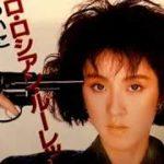 Meiko Nakahara – ロ·ロ·ロ·ロシアンルーレット (Ru Ru Ru Russian Roulette)