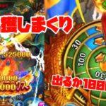 【スーパーラッキーカジノ】高倍率モンスター同時獲得!!ルーレットクラブ出るか1000倍!!??