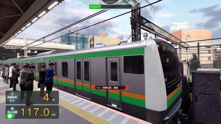 電車でGO!! はしろう山手線: デイリールーレット – 上野東京ライン 平日 普通15両 8:27