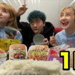 【大食い】ルーレットで出たおかずだけでお米1kg食べきる!!