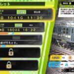 #3 電車でGO!! はしろう山手線 デイリールーレット 2021/01/16