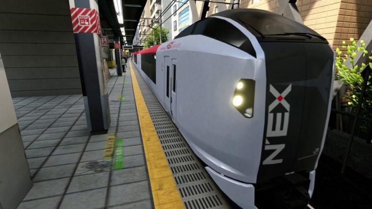 電車でGO!! はしろう山手線: デイリールーレット – 成田エクスプレス 平日 特急6両 13:10